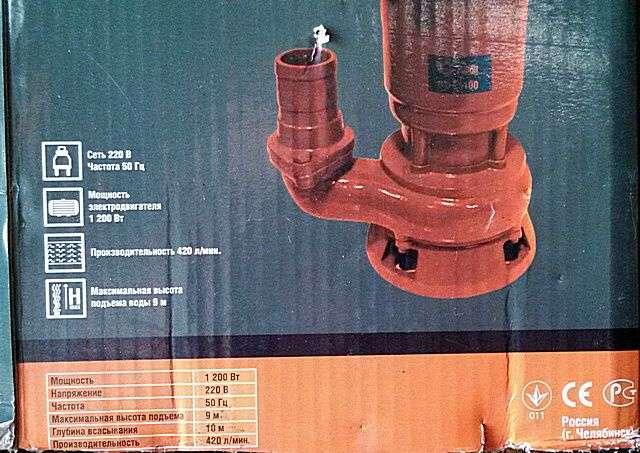 Фекальний насос з подрібнювачем для вигрібних ям